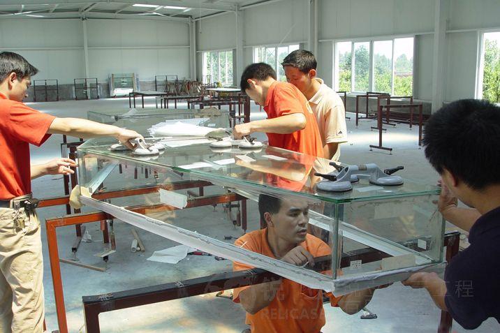 美国安克雷奇安鲁狄克博物馆生产过程中