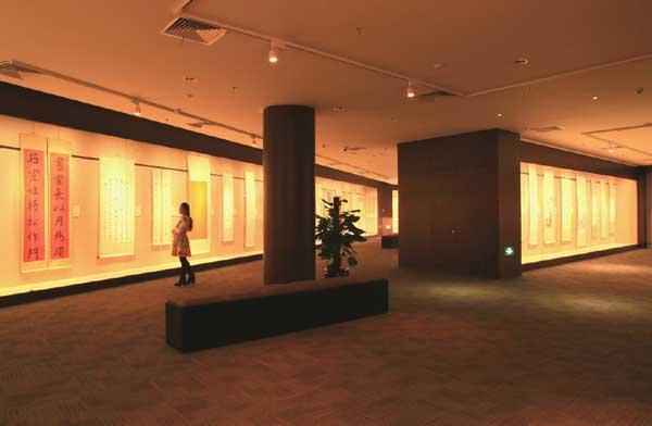 Han Tianheng Art Museum 4