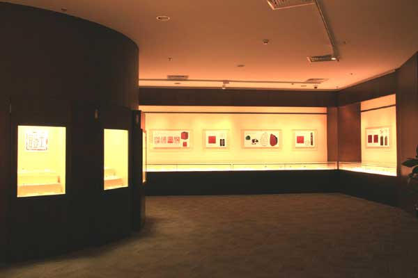 Han Tianheng Art Museum 13